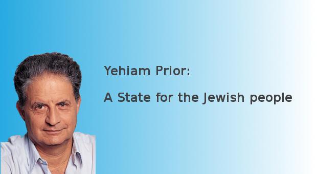 Yehiam - state